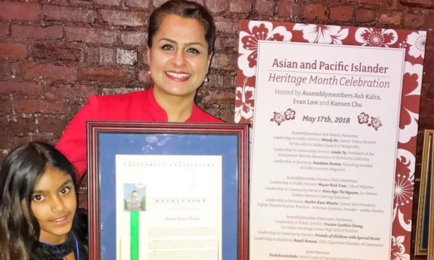 Last month Santa Clara's own Harbir Bhatia was honored by State Assemblyman Kansen Chu with District 25's Leadership in Business award.